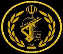 جبهه مقاومت اسلامی