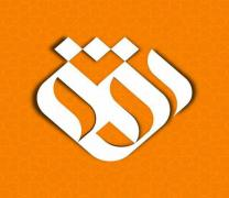 همراهان شبکه افق سیما