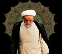 حاج آقا مجتبی تهرانی رحمةاللهعلیه