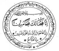 کمک های معنوی استاد میرحسینی