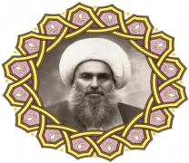 کانال تخصصی شهید رابع علامه شیخ فضل الله نوری